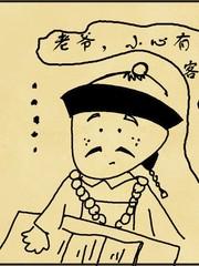 刘铭传漫画大年夜赛大年夜陆赛区故事类作品10
