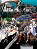 VitelGear生命齿轮