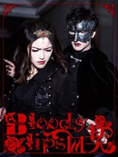 Bloody-Lips 血契